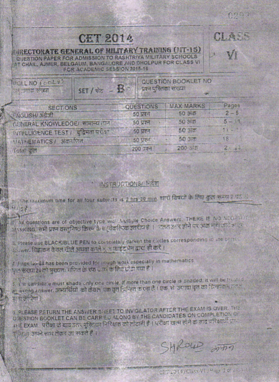 Admission paper for sale 6